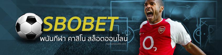 sbobet-casino-stot
